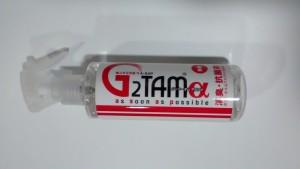 G2TAMα